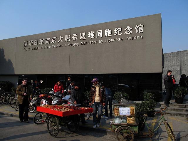20111213_30wan01_s.jpg