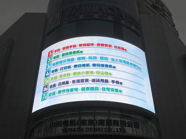 20120322_yamada_floorguide_s.jpg