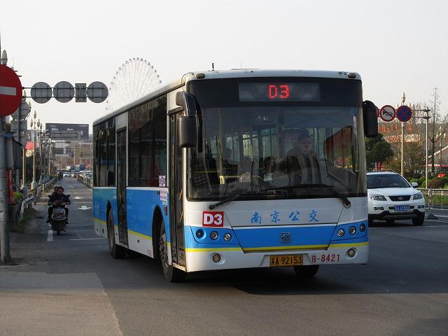 bus_D3_s.jpg