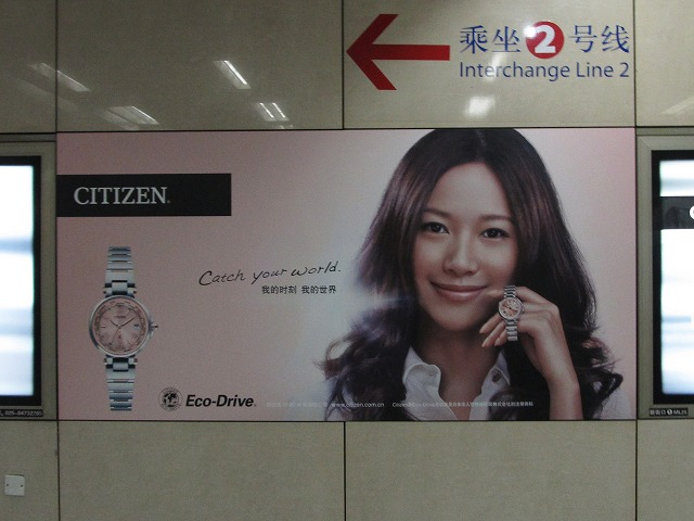 citizen_Eco-Drive_s.jpg