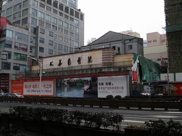 dahua_theater_s.jpg
