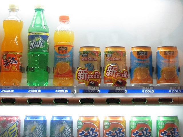 drink_vender_qoo_s.jpg