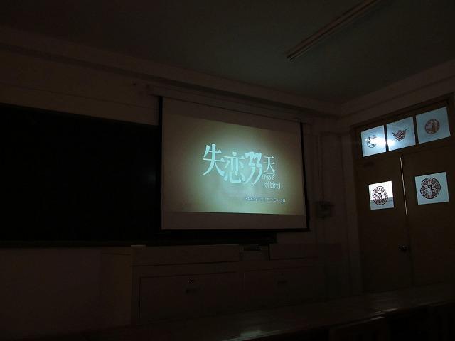 movie_shilian33tian_s.jpg