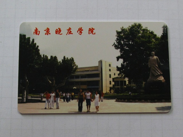 school_ic_card_s.jpg