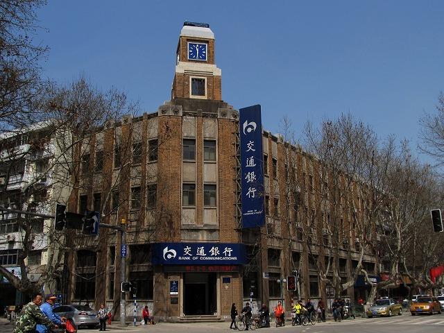 zhongnan_bank_s.jpg
