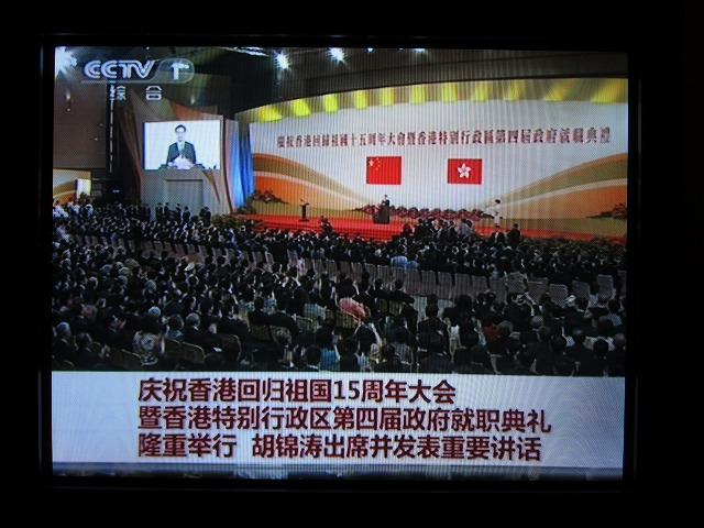 2010701_hongkong_15th_aniv_dahui_s.jpg
