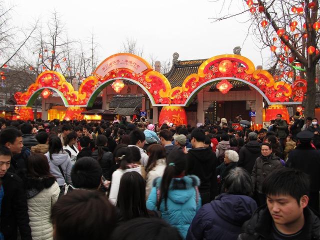 20130224_yuanxiaojie02-s.jpg