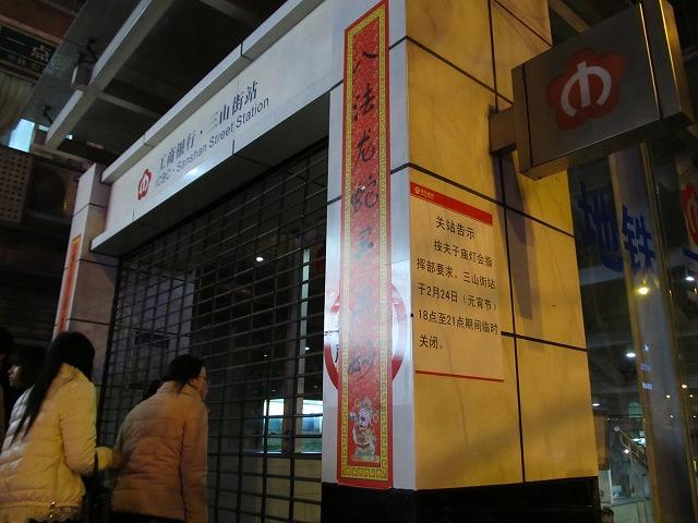 20130224_yuanxiaojie03-s.jpg