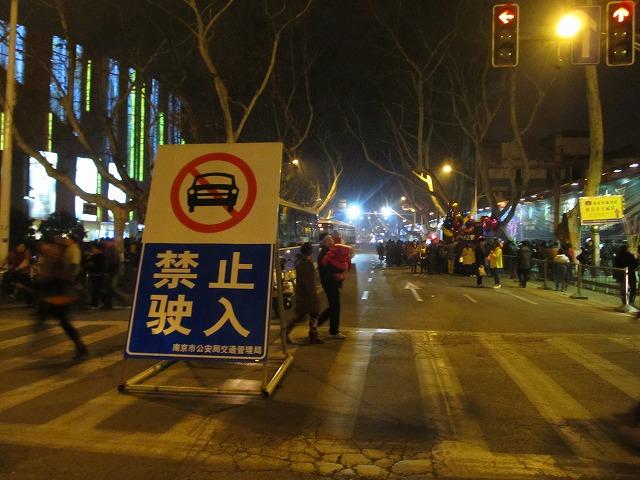 20130224_yuanxiaojie04-s.jpg
