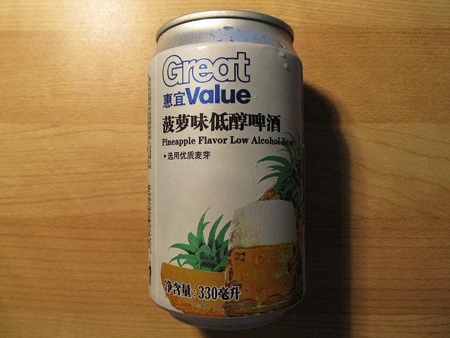 pineapple_beer1_s.jpg