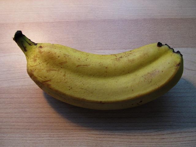 twin_banana02_s.jpg
