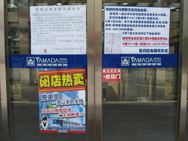 yamada_close-s.jpg